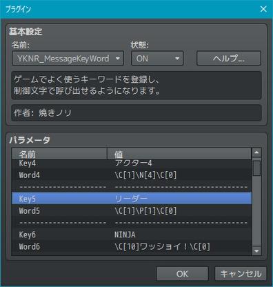 YKNR_MessageKeyWord_01