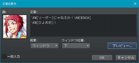 YKNR_MessageKeyWord_02
