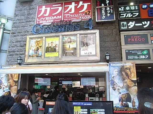 映画館の画像 p1_24