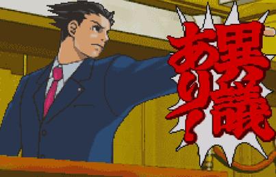 『逆転裁判』とかいうくっそ面白いゲームwww