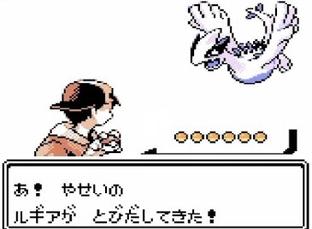 ポケモン銀