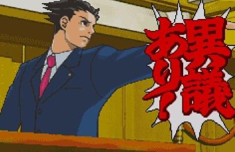 逆転裁判7