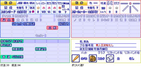 http://shirokari.web.fc2.com/defaultdata/defaultdata_10k/img/l_07.png
