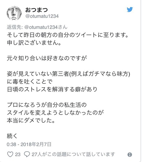 https://i.imgur.com/MNXv38e.jpg