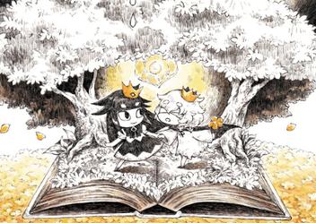 嘘つき姫と盲目王子12