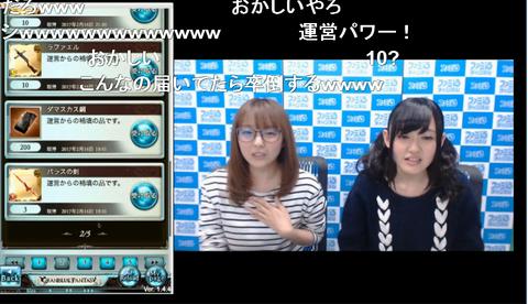 http://livedoor.blogimg.jp/miniminigob/imgs/d/4/d465ded2.png