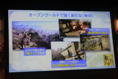 http://www.4gamer.net/games/366/G036645/20180131127/SS/007.jpg