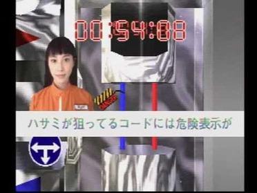 鈴木爆発1