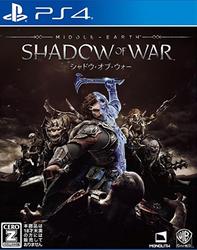 PS4「シャドウ・オブ・ウォー」初週20144本