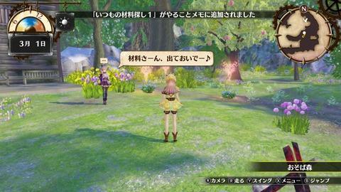 http://www.4gamer.net/games/383/G038341/20171211001/SS/044.jpg