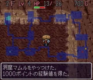 洞窟マムル