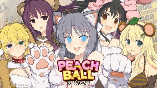 PEACH BALL 閃乱カグラ1