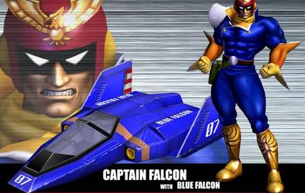 キャプテンファルコン