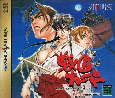 https://www.suruga-ya.jp/database/pics/game/141000474.jpg