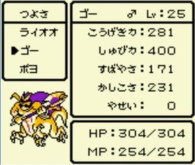 431ed168-s