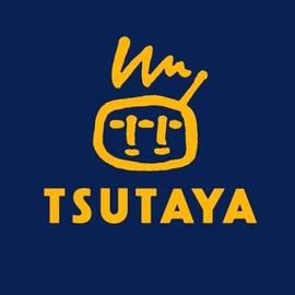 TSUTAYA-