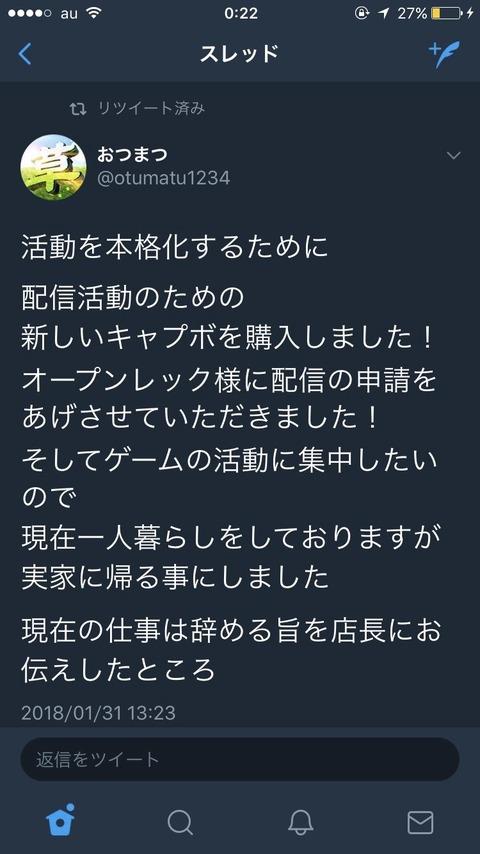 https://i.imgur.com/mY13Rrt.jpg