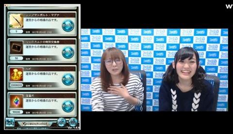 http://livedoor.blogimg.jp/miniminigob/imgs/b/6/b6df5366.jpg