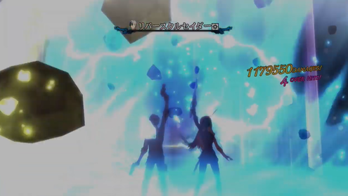 TOX2-