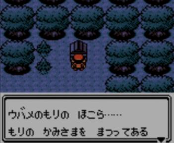 ポケモン金銀1
