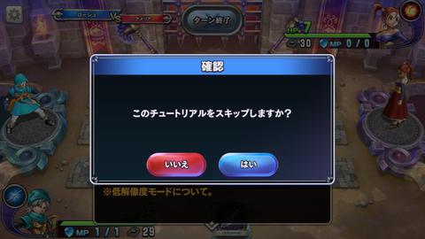 Screenshot_20171102-154424