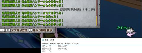 スクリーンショット (4093)