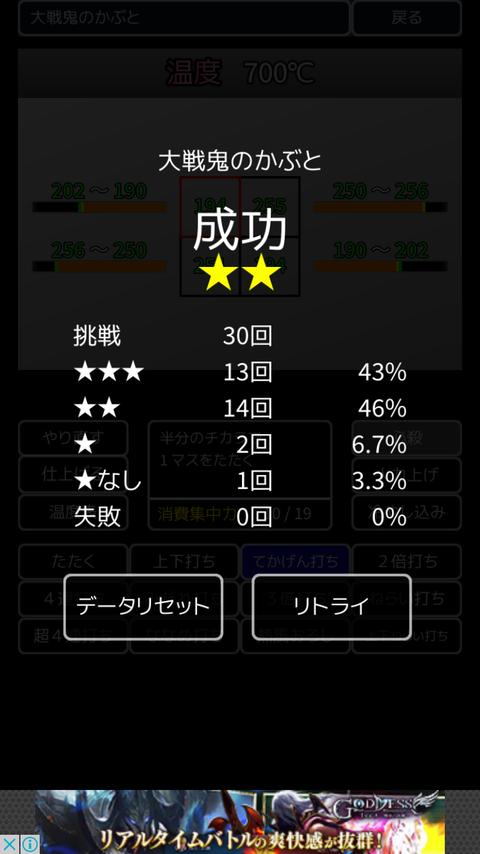 IMG_2343