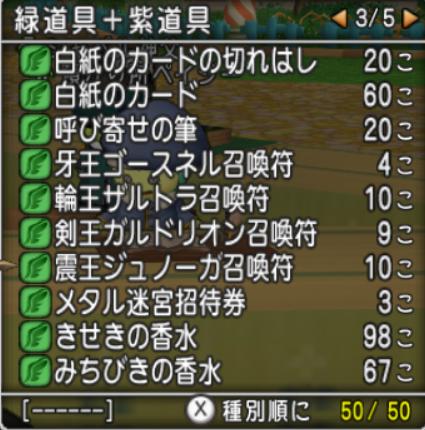 スクリーンショット (4221)