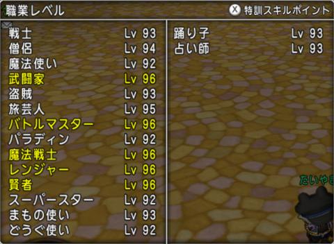スクリーンショット (4222)