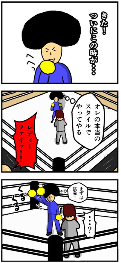 IMG_2991