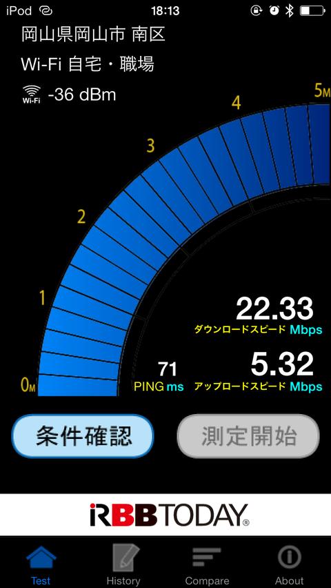 岡南地区!au 4G LTE VS docomoXi!@テザリング