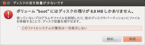 Screenshot_from_2013-04-06 13:15:04