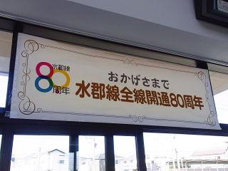 conv0004