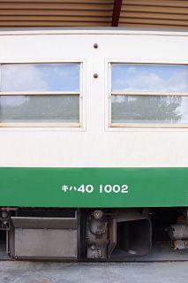 conv0003