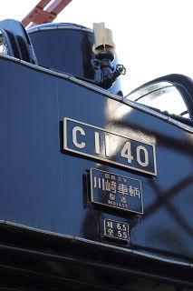 conv0016