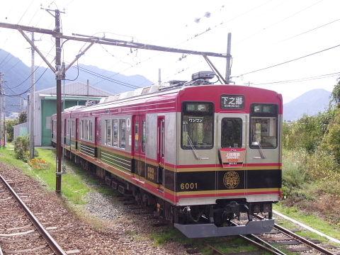 conv0012