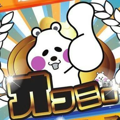 11/11 レイトギャップ平和島 オフミー 優良店 イベント