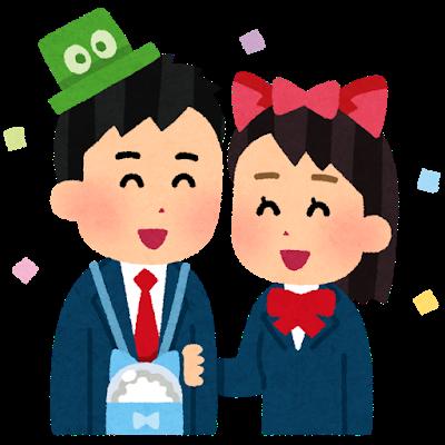 yuenchi_couple_school