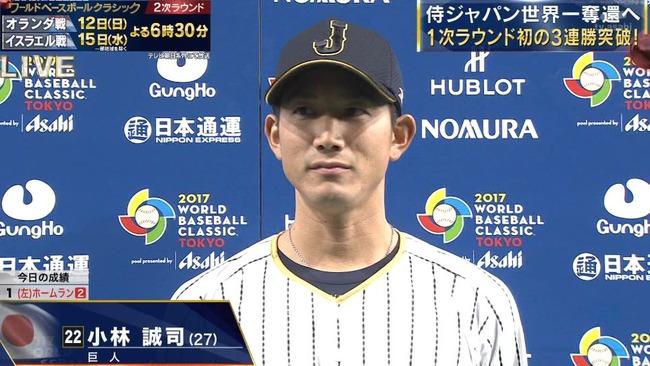 【朗報】小林誠司さん、わずか3試合で全てを手に入れる