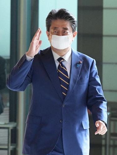 【速報】首相、緊急事態宣言を発令