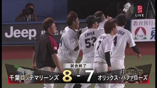 ロッテがサヨナラ勝ち!延長10回に清田の犠牲フライで決着
