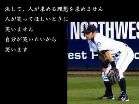 プロ 野球 選手 名言