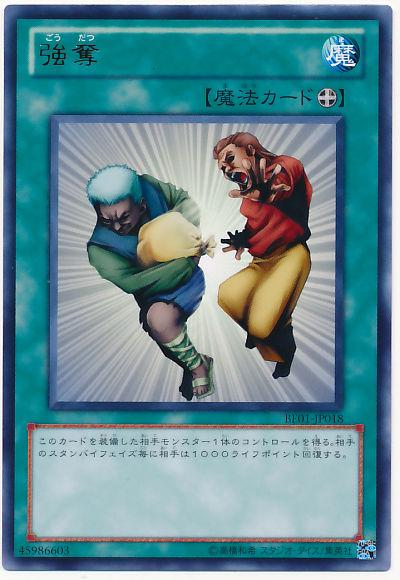 card100014907_1
