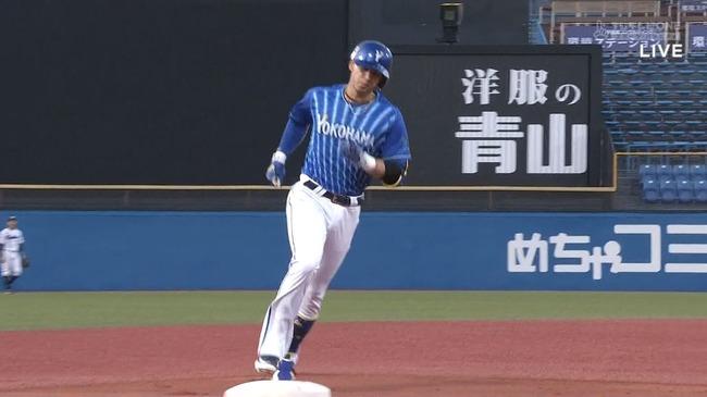 【DeNA】ソト満塁ホームランwwwwwwww