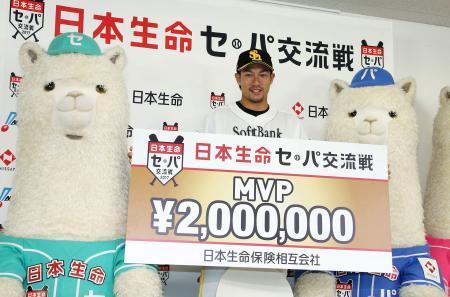 ソフトバンク柳田が交流戦MVP 史上初めて2度目