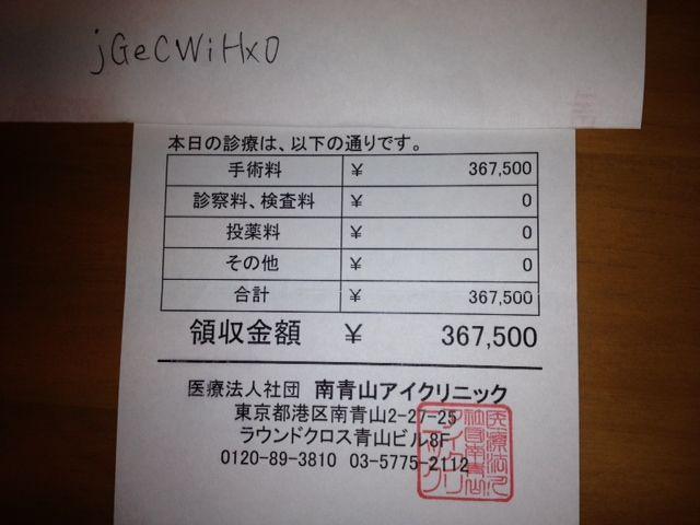 20120627194042_1_2