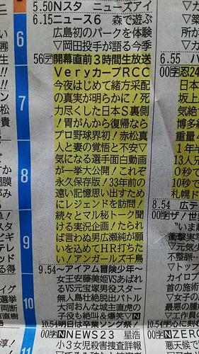 【朗報】中国新聞さん、今日も元気に縦読み