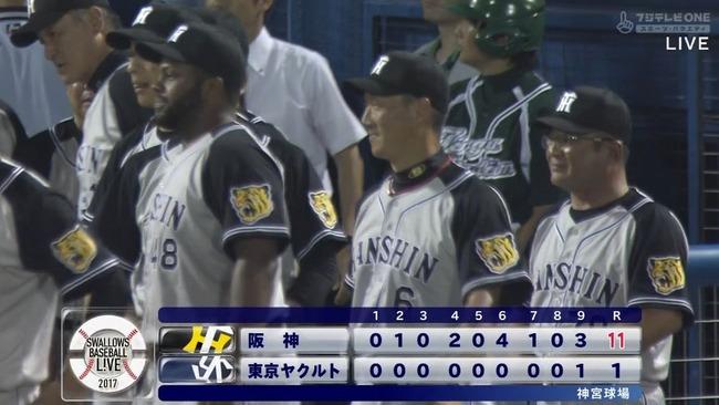 阪神・秋山が9回1失点完投勝利!ヤクルトは10点差大敗で泥沼14連敗