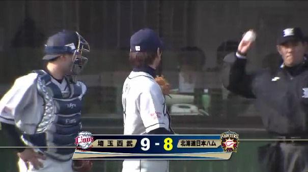 プロ野球中継 パ・リーグTV1