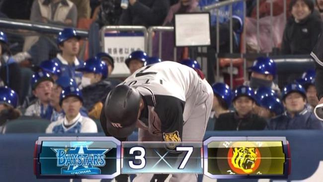 阪神、打者一巡の猛攻!!De今永から6点を取り逆転に成功